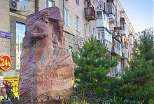 Пам'ятник Іллі Мечникову (навпроти харківського Інституту мікробіології і імунології його імені)