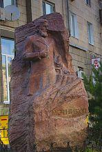 Гранітний монумент в пам'ять Іллі Мечникова в Харкові