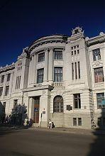 Центральна частина харківського інституту мікробіології та імунології