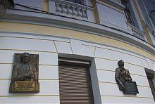 Пам'ятні таблички на фасаді бібліотечного корпусу ХНУ