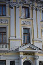 Центральний фасад харківської наукової бібліотеки університету