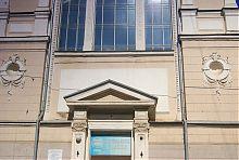 Портал центрального входа юридического факультета университета