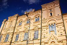 Исторический музей в Харькове