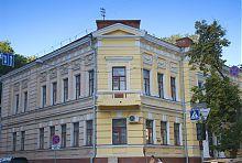 Будівля недільної школи Христини Алчевської в Харкові