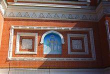 Орнаментальний пояс Гольбергівська церкви в харківській Заїківці