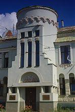 Портал центрального входу особняка Гольберга в Харкові