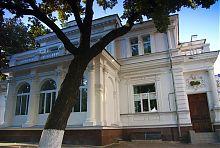 Центральний фасад особняка Алчевських в Харкові