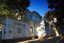 Палац харківської садиби Алчевських