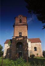 Костел архистратига  Михаила в Голобах