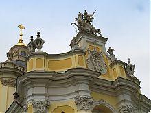 Юрий Змееборец львовского собора Святого Юра