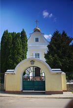 Колишня володимир-волинська каплиця святого Йосафата