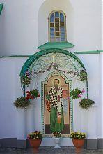 Ниша с ликом святого Василия во Владимире