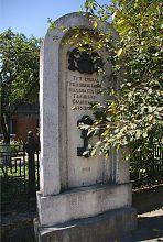 Памятный знак на месте летописной Гридшиной башни Владимир-Волынского