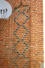 Кілеподібні арки лопаток Луцької брами в Залісоче
