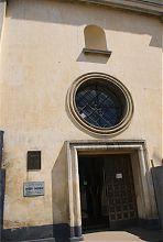 Притвор костела Непорочного Зачатия монастыря кларисок во Львове