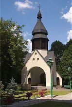 Часовня-колокольня Параскевской церкви во Львове