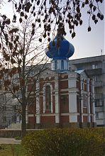 Східний фасад павлоградської каплиці святого Володимира