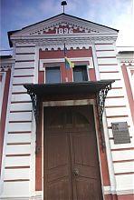 Центральний ризаліт колишнього Графського театру в Павлограді