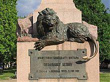 Розлючений лев полтавського пам'ятника Келіну