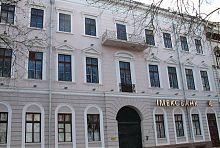 Центральный фасад дома статского советника Золотарева в Одессе