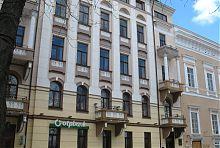 """Будинок банкірського дому """""""" Ефруссі і К ° """"в Одесі"""