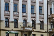 Центральний фасад прибуткового будинку Магнер в Одесі
