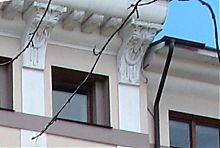 Модільони одеського будинку Ефруссі