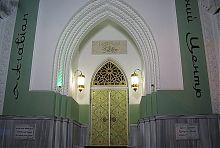 Центральный вход арабского культурного центра