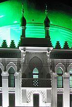 Балкон бокового фасада арабского культурного центра