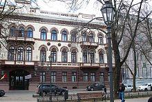 """Одеський готель """"Лондонський"""""""