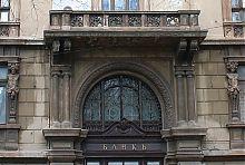 Тимпан порталу центрального входу Одеського товариство взаємного кредиту