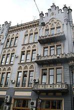 Східний фасад прибуткового будинку Григор'євої в Одесі