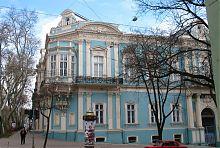 Одесский дворец Абазы