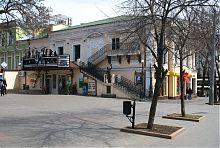 Кінотеатр Уточ-Кіно в Одесі