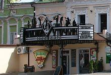 Дом Исаковича в Одессе
