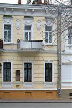 Северная часть дома по Приморскому 4 в Одессе