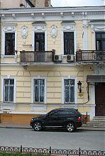Южная часть дома семьи Вассал в Одессе