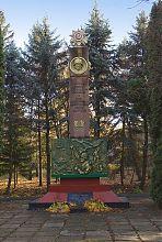 Памятник в Графском погибшим во Второй мировой войне лесоводам