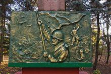 Барельеф у подножья памятника лесоводам в Великоанадолье