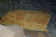 Петроглиф некрополя Каменная Могила