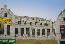 Центральный фасад Пассажа в Мелитополе
