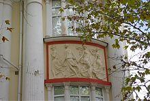 Музы (дом П. Черникова в Мелитополе)