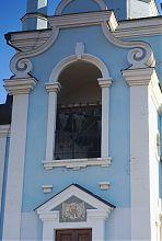 Мозаїчне панно тимпана богородицької церкви ікони Божої Матері