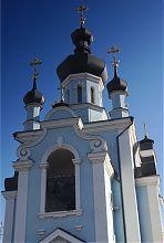 """Куполи церкви ікони Богородиці """"Усіх скорботних Радість"""""""