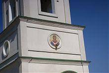 Святий лик Богородиці храму в Гришине