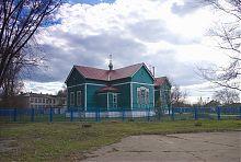 Новотроицкая Свято-Вознесенская церковь