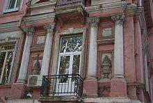 Декор другого поверху будинку І.Е. Юр'їва