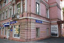 Західне крило Юр'ївського особняка