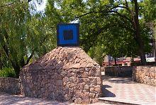 Памятник Кальмиусской паланке Войска Запорожского