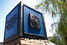 Памятник на месте Кальмиусской паланки Запорожской Сечи в Мариуполе